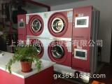 隔离式干洗机 干洗店设备加盟 全自动石油干洗机 四滚筒洗衣机