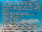 牡丹江早稻田日语初级中级培训班、日本留学无中介费