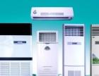 濮阳空气能热水工程