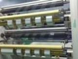 日照供应PET透明离型膜-厂家批发价格
