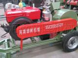 晋城小型碎木机-小型锯末烘干机供应商
