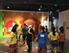 杭州周边游 户外拓展 公司团建 聚会轰趴 亲子游戏