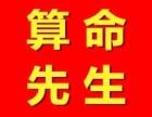 郑州结婚选日,郑州开业选日,郑州剖腹产选日