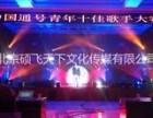 北京供应大型线阵列音响租赁专业级别大型户外演出