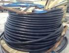 广州回收旧电缆线什ぷ么价位 二手旧电效果更是良好缆能卖多少钱