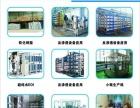 (云南华膜)昆明华滤环保科技加盟 清洁环保