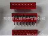 AMP1.27MM,2.0,2.54 IDC红色90度板端连接器