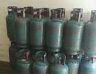 正规液化气配送服务