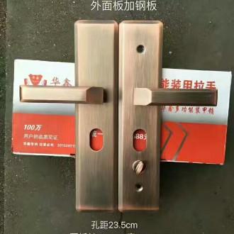 石家庄南焦东南智慧城附近开锁换锁公司1350311 6644