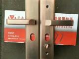 高新区富力城指纹锁安装,更换C级锁芯,