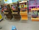 水果跑灯机机厂家,水果游戏机厂家,水果机一台多少钱 咨询优惠