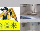 广州橱柜维修专家 我们是橱柜工厂 价格更优惠