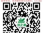 芜湖绿之源空调清洗保养杀菌消毒一站式服务中心