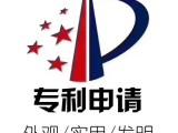 苏州新区商标注册 商标代理公司