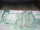 绿山水画来自萧翰大师国画级