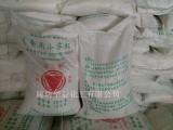 供应红三角食品级小苏打 99食品级小苏打批发 小苏打价格