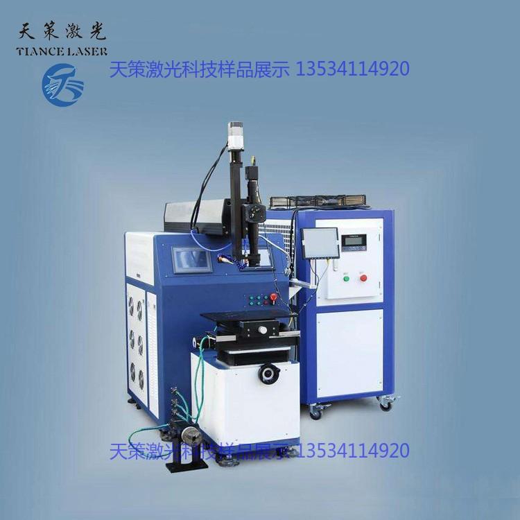 供应东莞插座激光焊接机