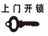 黄冈配汽车芯片钥匙服务电话多少