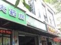 朝阳餐饮商铺出售,展示面10米,带租约,临近公交站