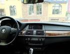 宝马 X5 2011款 xDrive35i 领先型一手 首付三成