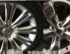 轮毂变形修复、轮毂电镀、拉丝、抛光、改色高标准翻新