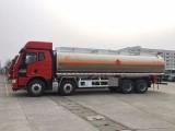 20吨铝合金运油车厂家直销质量好价格低