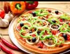 哈萨里披萨加盟费多少