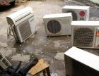 出售大量-二手空调1P、1.5P、2P价格实惠质量有保