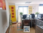 余姚商务办公会计制图淘宝平面广告网页室内设计影视培训