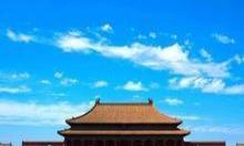 邢台出发到北京旅游团较新团购活动中