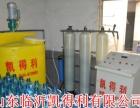 玻璃水机械设备及配件供应
