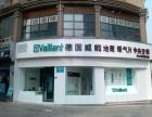 绵阳专业的地暖公司 绵阳口碑好的地暖安装设计公司 联众暖通