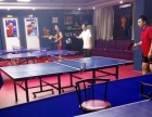 乒乓球俱乐部开始啦!放松**