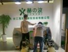 宁波福优居环保科技 专业除甲醛 空气检测治理