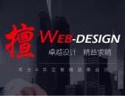 西青网站制作公司讲解用户体验,天津西青企业做网站公司