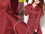 【企业集采】TR701 丝光弹力斜纹 风衣面料 秋冬季 服装面料