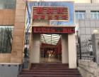(优铺网)+五四西路青海省检察院附近地下室空铺转让