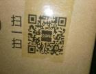 【杨子电视】智能全高清液晶电视