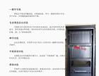 茂名酒店电话交换机 茂名企业数字电话交换机 沪光厂家专业安装