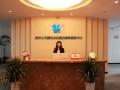 郑州小天鹅洗衣机官方售后服务维修电话-欢迎访问