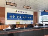 上海金海路附近驾校自由约车45天拿证