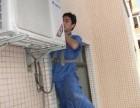 深圳龙华格力美的三菱海尔奥克斯空调专业安装维修加氟清洗