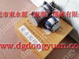 KW1-500冲床过载保护装置,SORE冲床摩擦片,现货批发