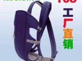 多功能婴儿背带/宝宝背带/背袋 抱带 横抱袋 108 学步带批发