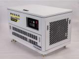 15kw户外静音汽油发电机组参数