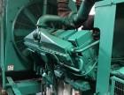 大型二手康明斯柴油发电机组880kw/二手发电机组出租