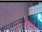 厂家直销热镀锌方管桁架广告展架婚庆舞台背景架铝合金