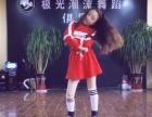 徐州极光街舞爵士舞韩舞现代舞2017寒假班报名开始啦!!!