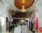 大沙地商业街 11年时尚女装老店 已成立公司