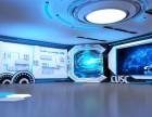 裸眼3D墙面/地面互动投影/沉浸式VR科技互动体验馆